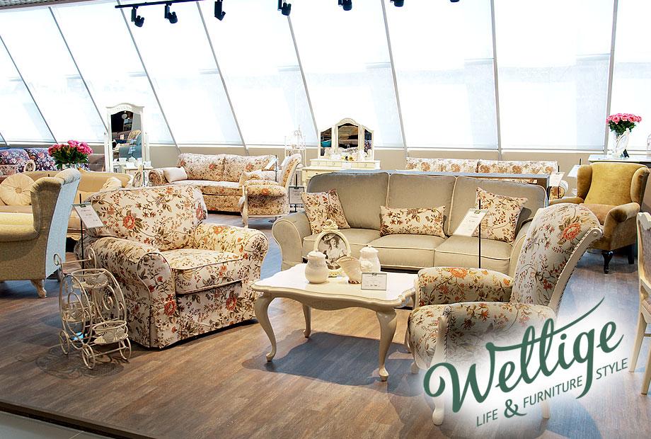 Кресла Рафаэль и Грация в салоне Wellige в ТЦ Гранд